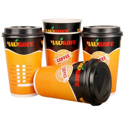 Pappersmugg Gusto 45 cl